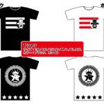 17JamTシャツ 黒 白